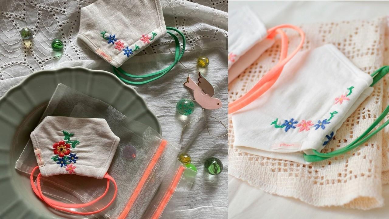 embroidered kids face masks